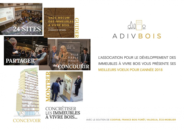 ADIVbois-voeux2018