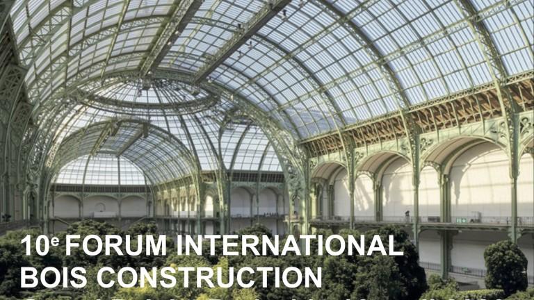 Forum bois construction V2 - exposant